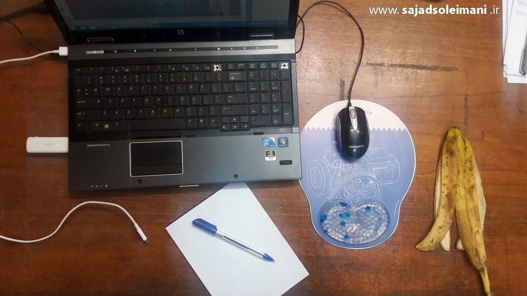 کار، مطالعه و زندگی دیجیتال