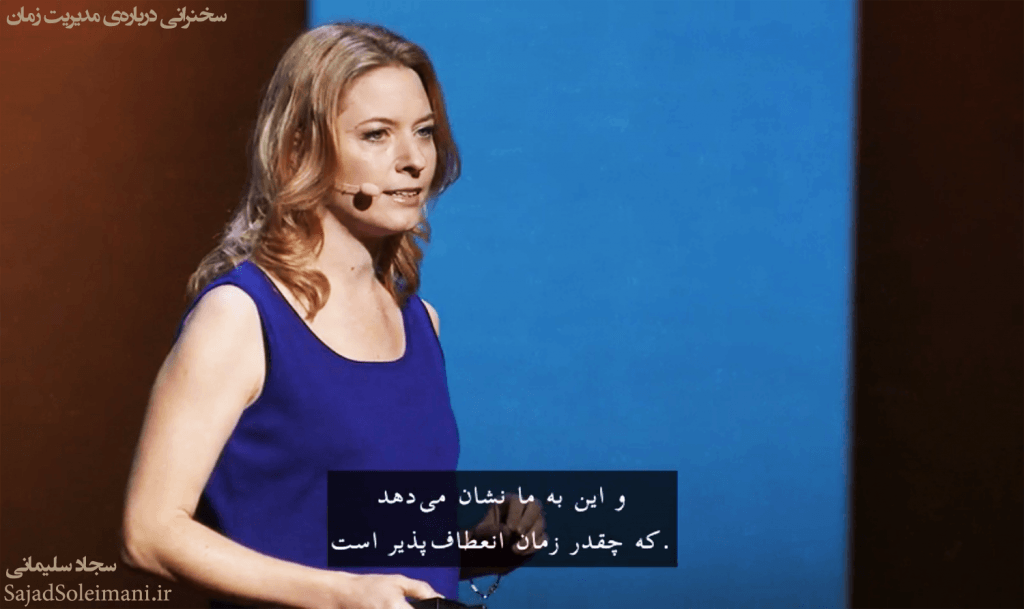 سخنرانی لورا وندرکم دربارهی مدیریت زمان - تد ted