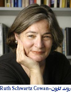 روث کارون-Ruth Schwartz Cowan