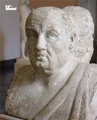 سنکا - فیلسوف یونانی - فلسفه رواقی