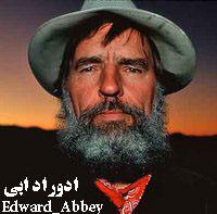 Edward_Abbey ادوراد ابی : رشد برای رشد ایده سلولهای سرطانی است