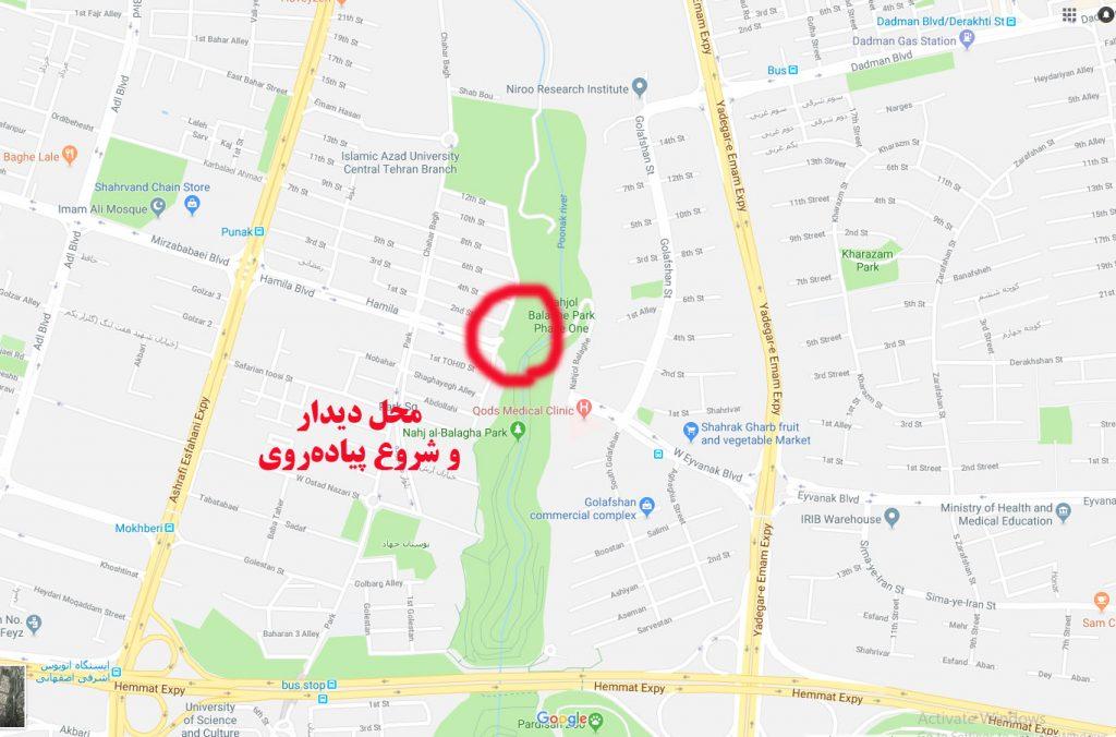 محل پیادهروی و قرار در بوستان نهجالبلاغه
