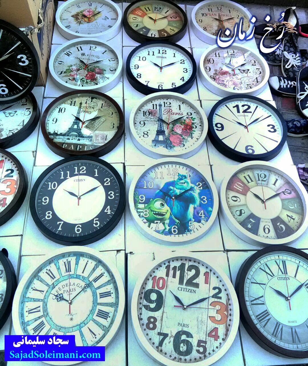 رخ زمان-گالری عکس نقاشی : آیا زمان فروشی است؟